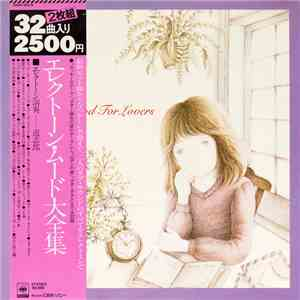 Shiro Michi - Electone Mood For Lovers